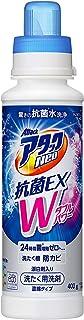 アタックNeo 抗菌EX Wパワー 洗濯洗剤 濃縮液体 本体 400gx16個 (16本)