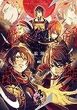 刀剣乱舞-ONLINE-アンソロジー ~戦陣~ (B's-LOG COMICS)