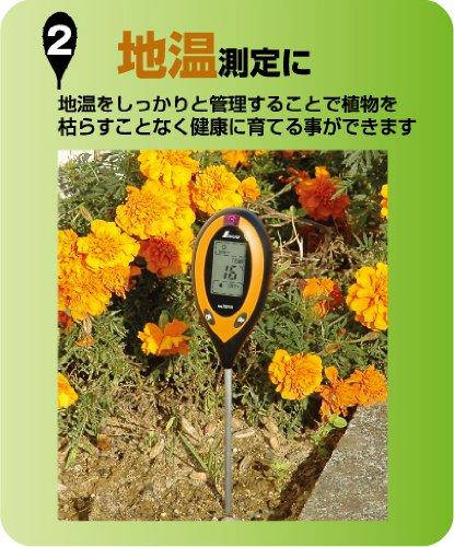シンワ測定『デジタル土壌酸度計A地温・水分・照度測定機能付(72716)』