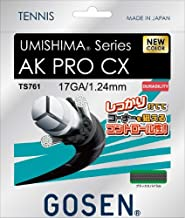 Gosen AK Pro CX Series