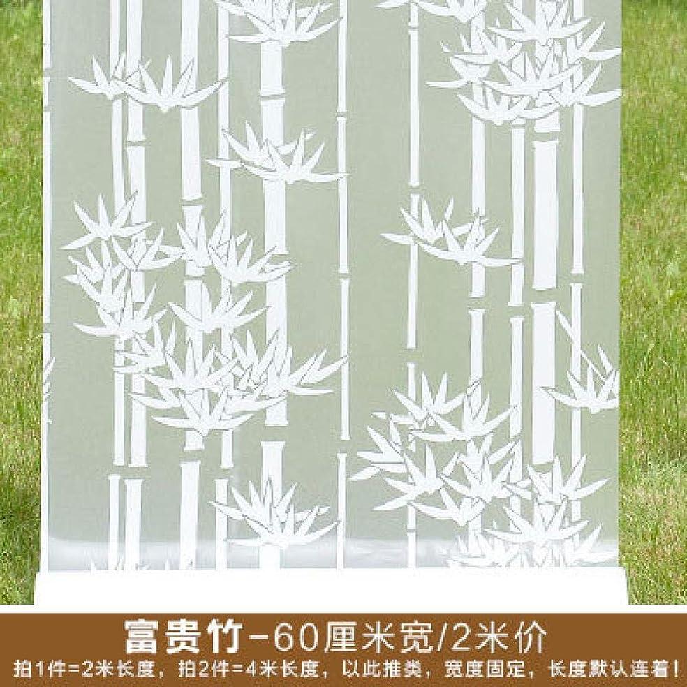 春純度疑わしいFFYYJJLEIB染色不透明エンボス加工つや消し装飾花ウィンドウフィルムビニール自己接着プライバシーガラス窓ステッカー-80x200cm