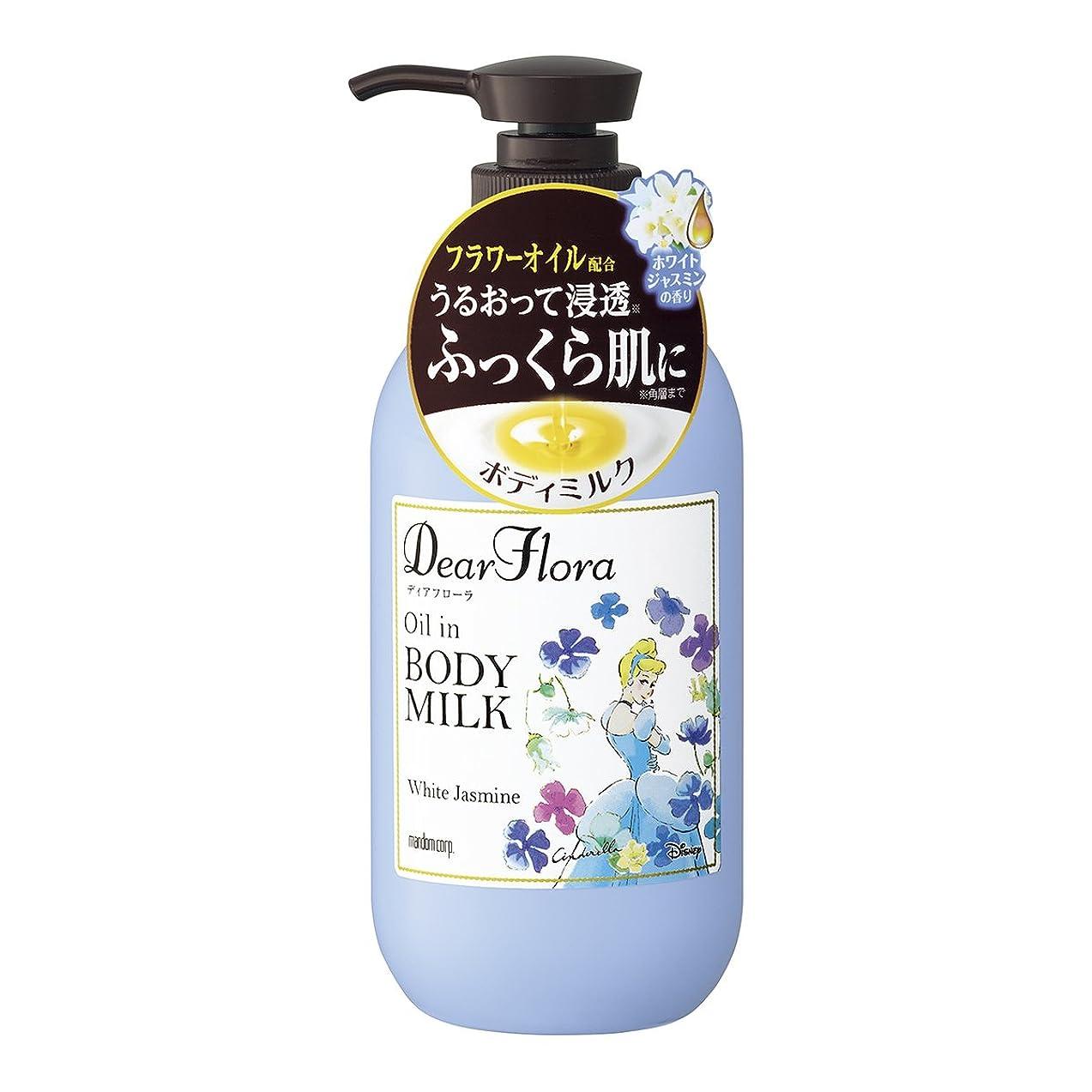 積極的になぞらえるヶ月目マンダム ディアフローラ オイルイン ボディミルク ホワイトジャスミン 240ml
