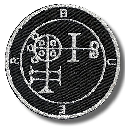 Sigil of Buer - embroidered patch, 8 X 8 cm.