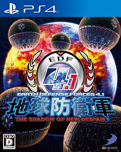 Earth Defense Force 4.1 THE SHADOW OF NEW DESPAIR - standard edition [PS4][Importación Japonesa]