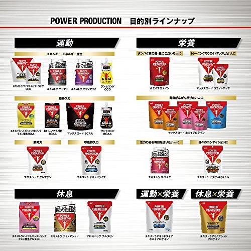 グリコパワープロダクションエキストラハイポトニックドリンククエン酸&グルタミンピンクグレープフルーツ味1袋(12.4g)10本ビタミン