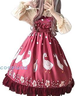 【Cospland】 ロリータ服 ワンピース レッド 赤い lolita コスプレ 森ガール 通勤 かわいい レディース 春 夏 (ワンピースだけ, M)