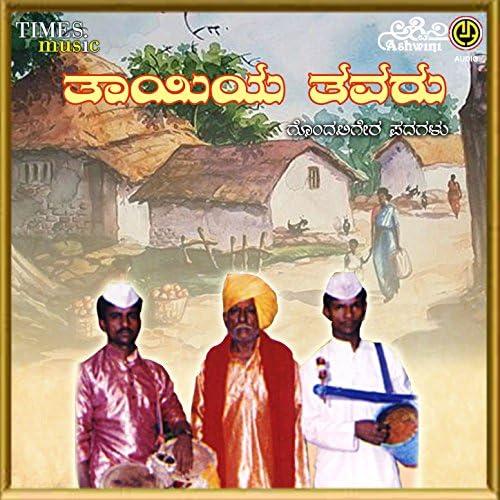 Lingadalli Chandrashekhar, Subhashchandra Lingadalli & Nanditha