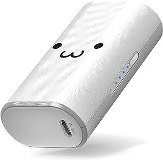 エレコム モバイルバッテリー 5000mAh 小型 軽量 【 Type-C 入出力/USB-A 出力 / 合計出力3.0A 】 PSE適合 ホワイトフェイス EC-C01WF