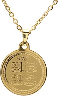 Engraved Gold Pt 4Qul Quls Quran Surah Necklace Chain Islamic Islam Muslim Gift