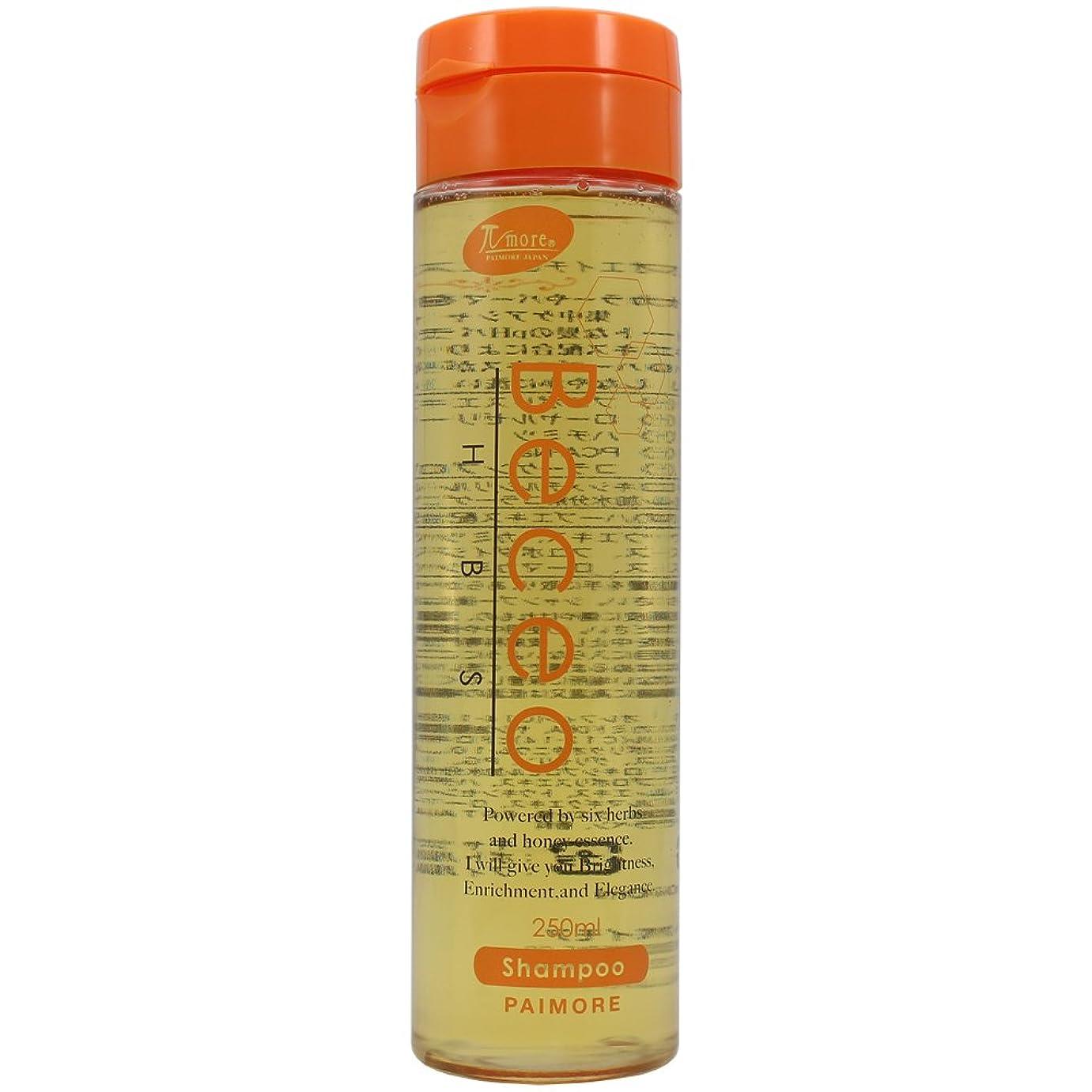 測定ネット原油パイモア ベセオエイチビーエスシャンプー 250ml