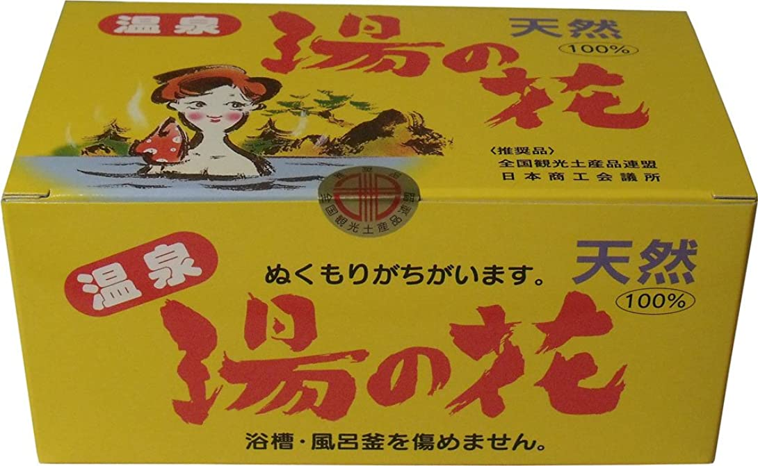 前兆ログパン天然湯の花 徳用箱入 HF25 15g×25袋入【4個セット】