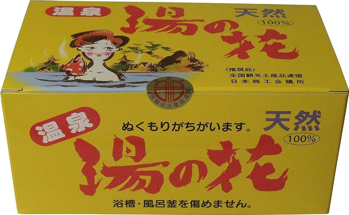 表面的な安いです梨天然湯の花 徳用箱入 HF25 15g×25袋入