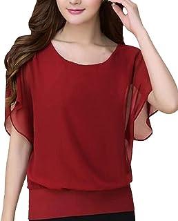 Csbks Womens Short Sleeve Chiffon Shirt Tops Loose Casual Blouse