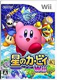 「星のカービィ Wii」の画像