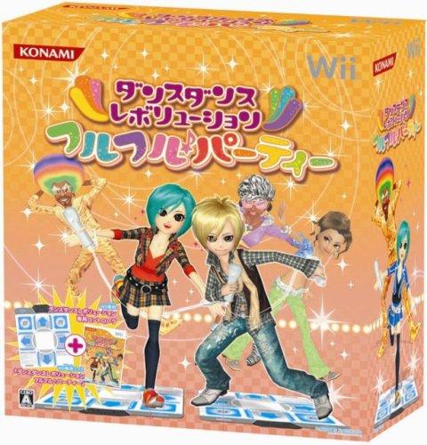 Dance Dance Revolution: Furu Furu Party (Bundle w/ Mat)[Import Japonais]