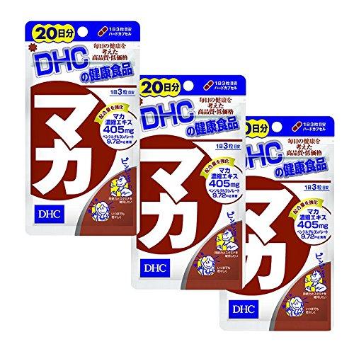 DHC マカ 20日分 袋60粒