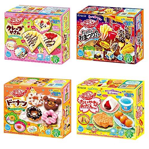 Popin' Cookin' Japaneese DIY Kit Assortment 4pcs Kracie Children Snack Food Ninjapo