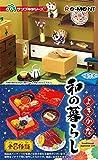 ぷちサンプル よきかな和の暮らし BOX商品 1BOX 8個入り 全8種類
