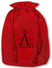 Stargate Earth Address Large Christmas Drawstring Bags,Personalized Santa Sack for Party Gifts Candy