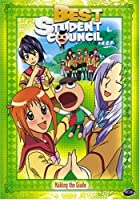 Best Student Council 2 [DVD] [Import]