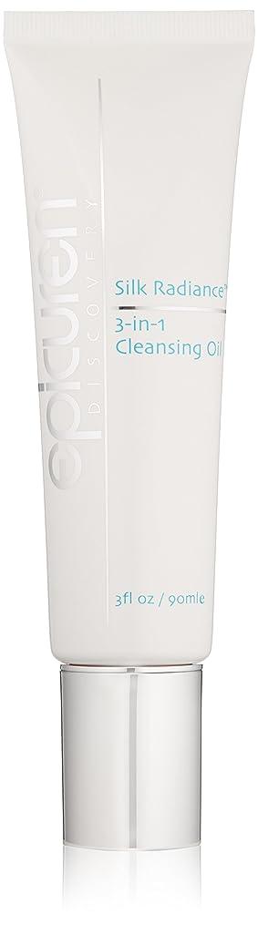 たくさんローブパプアニューギニアEpicuren Silk Radiance 3-In-1 Cleansing Oil - For Dry & Normal Skin Types 90ml/3oz並行輸入品
