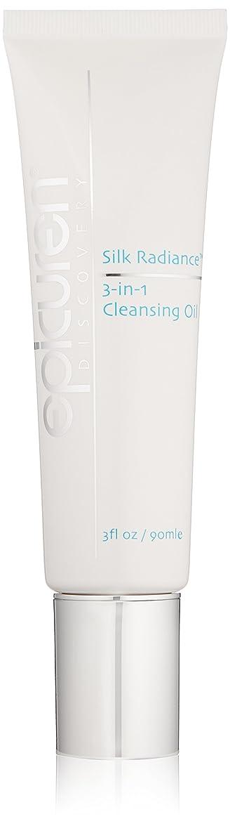 頑丈派生するモールEpicuren Silk Radiance 3-In-1 Cleansing Oil - For Dry & Normal Skin Types 90ml/3oz並行輸入品