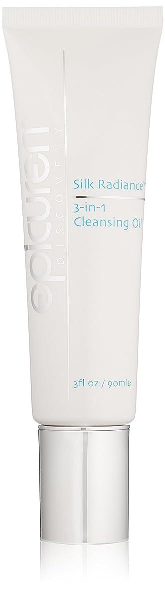 荒廃するアルファベット順アセンブリEpicuren Silk Radiance 3-In-1 Cleansing Oil - For Dry & Normal Skin Types 90ml/3oz並行輸入品