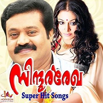 Sindoora Rekha (Original Motion Picture Soundtrack)