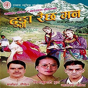 Dhunga Raichha Mann