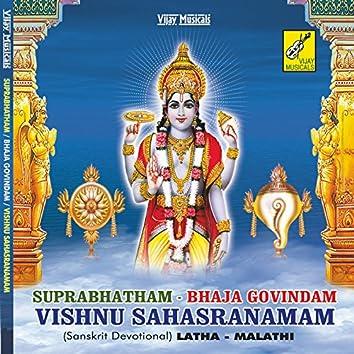 Suprabhatham / Bhaja Govindam / Vishnu Sahasranamam