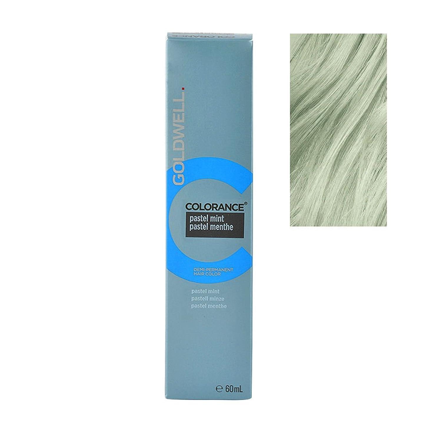 嵐のやむを得ない配分Goldwell Coloranceパステル-Mint / 2.1オンス