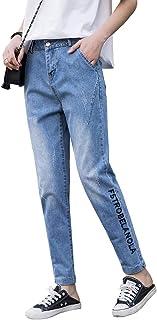 デニムパンツ レディース ジーンズ 9分丈 ゆったり ボトムス 春夏着 着痩せ ロングパンツ カジュアル 通勤 通学