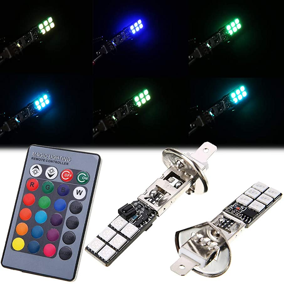 Idyandyans 2pcs H1 RGB Fog Lights 5050 12SMD Daytime Running Lights with Remote Control Car Driving DRL Signal Bulb