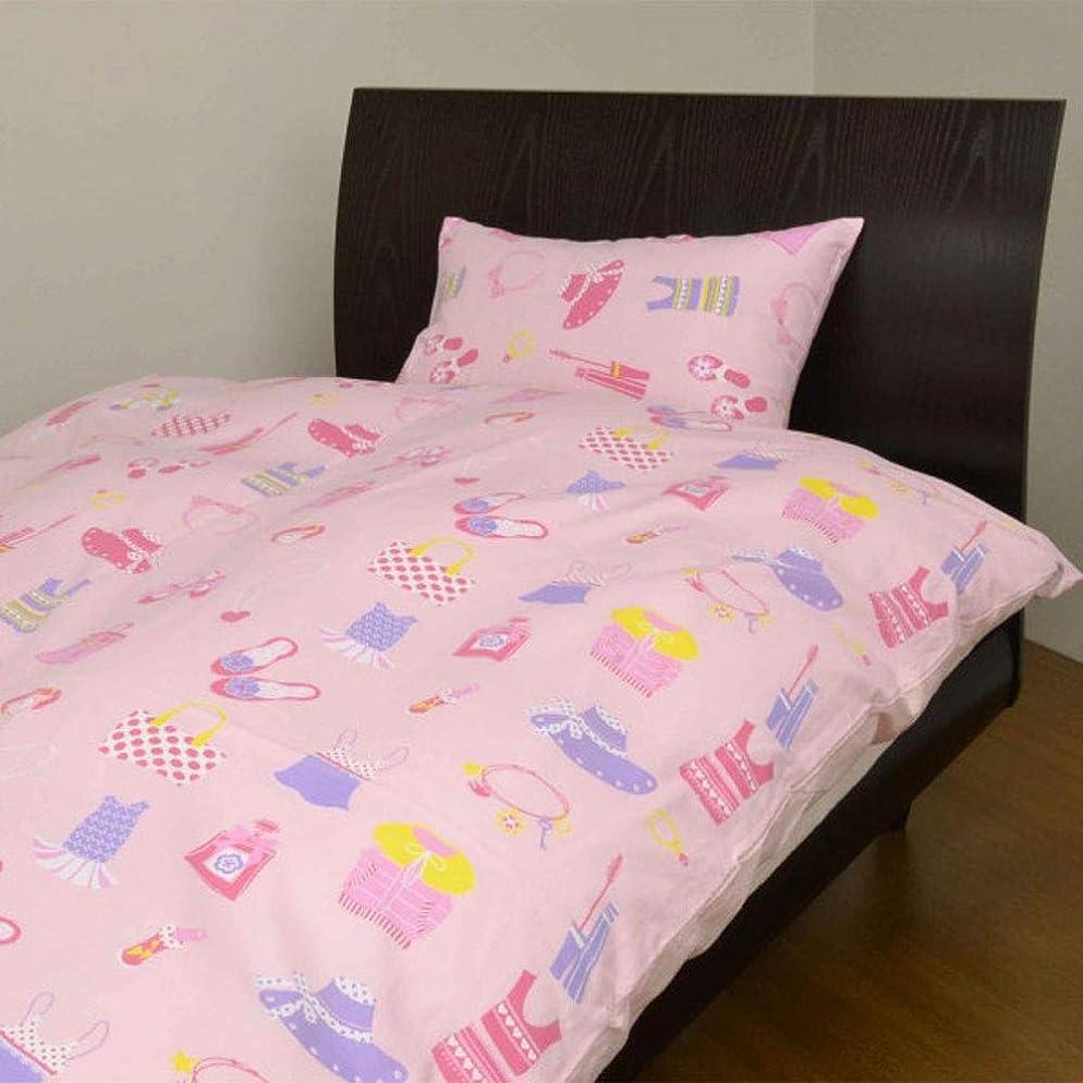 時々時々インシュレータ取り除くウエスティ工業 枕カバー ピンク