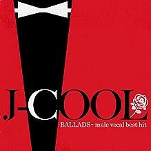 J-COOL バラード 男性ヴォーカル ベスト・ヒット DQCL-2141