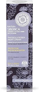 "ACTIVE ORGANICS Face Night Cream for Sensitive Skin""Protection and Rebuilding"" with Rhodiola Rosea, 1.77 oz / 50 ml (Natur..."
