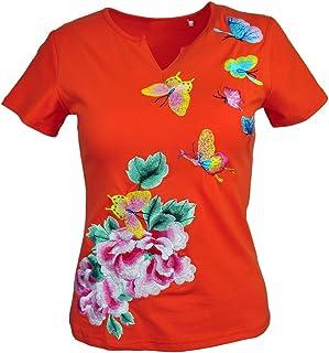 Amazing Grace Elephant Co Sexy Chinese Qipao Cheongsam Dress Top - I Butterfly
