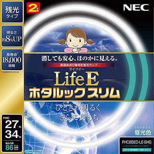 LifeEホタルックスリム 昼光色 FHC86ED-LE-SHG