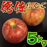 阿東徳佐りんご5kg