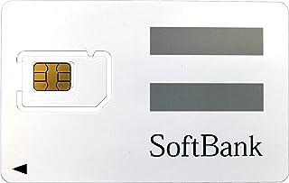 SoftBankプリペイドSIMカード 月/300GB 6ヶ月プラン 日本国内専用