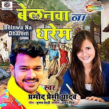 Belnwa Na Dharem