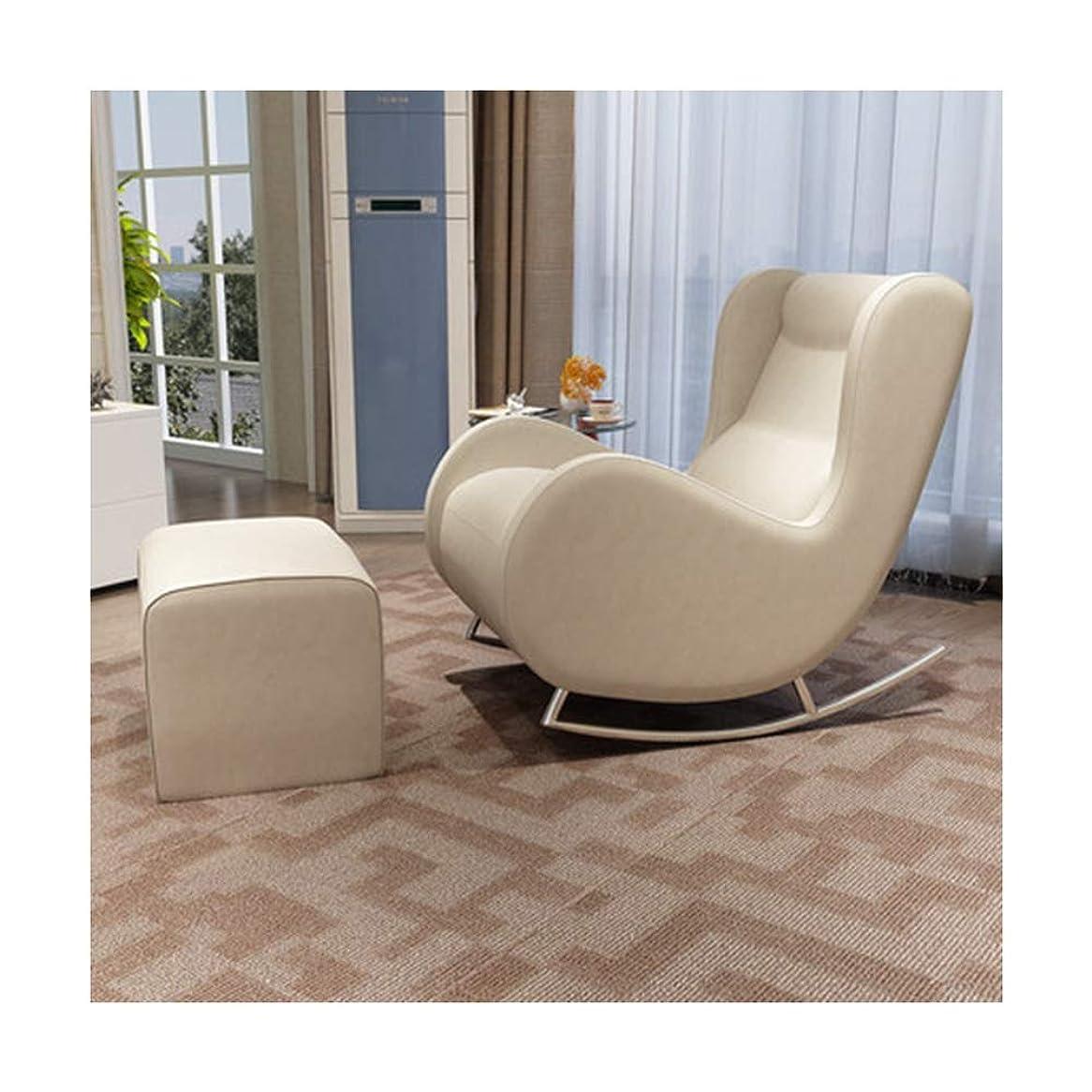 空洞誇り作物LWT チェア 現代的なミニマリストの怠惰なソファの椅子のラウンジチェアバルコニーの昼食 (Color : Beige)