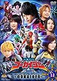 スーパー戦隊シリーズ 海賊戦隊ゴーカイジャー VOL.11 [DVD]
