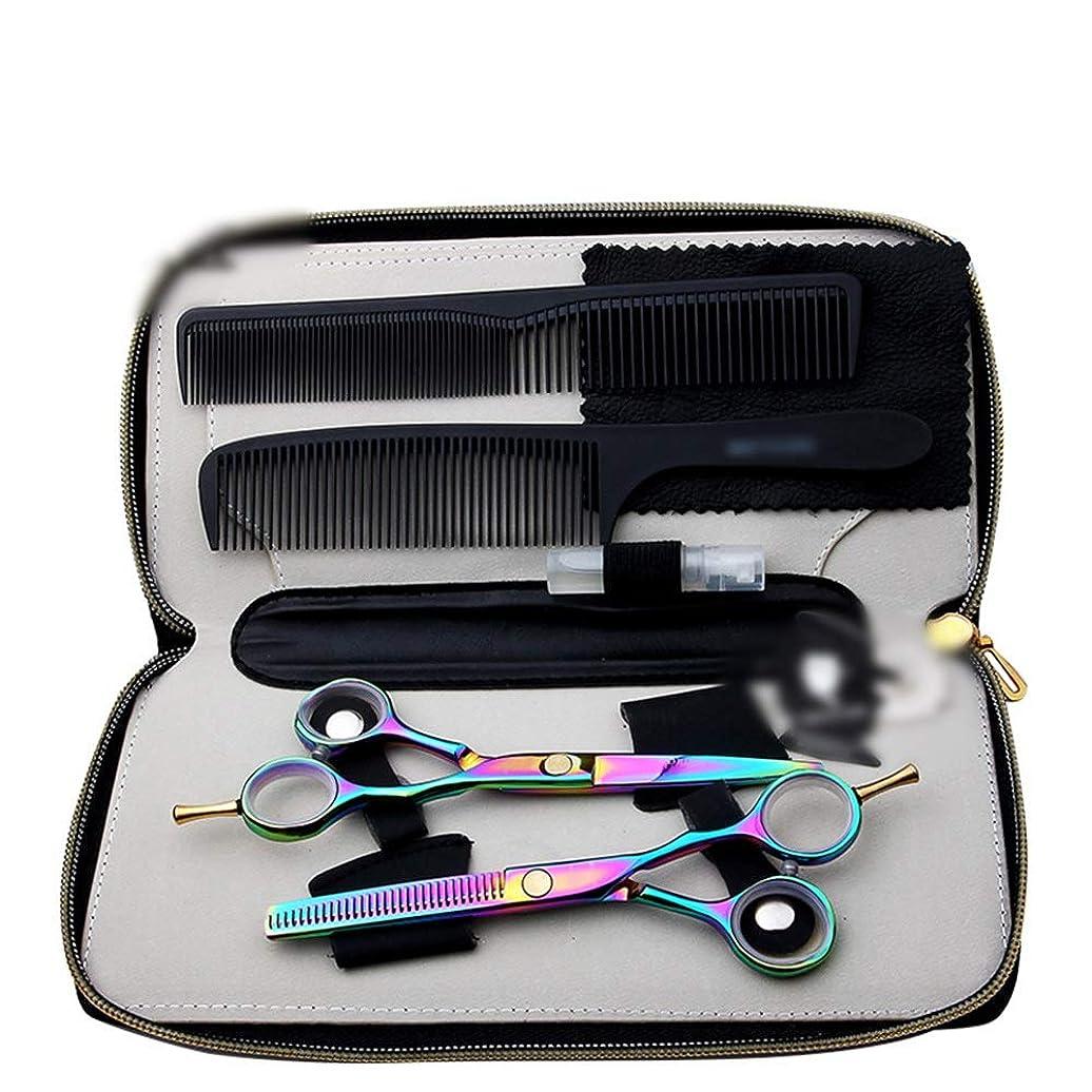 デコラティブアレルギー性比類のないカラフルな5.5インチはさみセット、カラープロフェッショナル理髪はさみ、フラット+歯シザーツールセット モデリングツール (色 : 色)