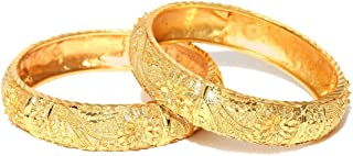 Jewels Galaxy Premium Quality Florets Design Traditional Broad Gold Plated Bangles Set for Women/Girls - Set of 2