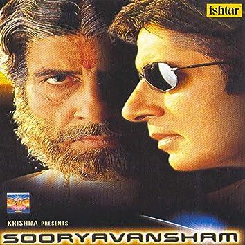 Sooryavansham (Original Motion Picture Soundtrack)