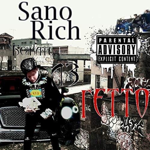 Sano Rich