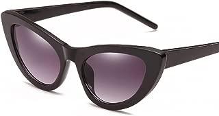 trend sunglasses personality small box sunglasses men and women cat eyes sunglasses