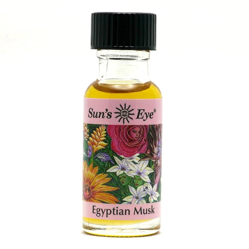 トランジスタタックルしおれた【Sun'sEye サンズアイ】Specialty Oils(スペシャリティオイル)Egyptian Musk(エジプシャンムスク)