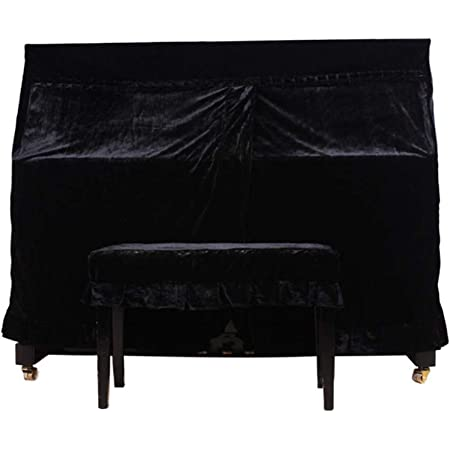 Monkeysell Full Piano Cover Cloth Art More pleuche Decorated with Macrame for Universal Upright Vertical Piano Upright piano universal 118-131 (black)(not include chair cover)